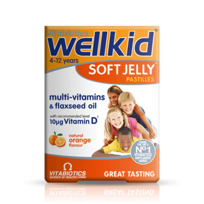 wellkid_softjelly